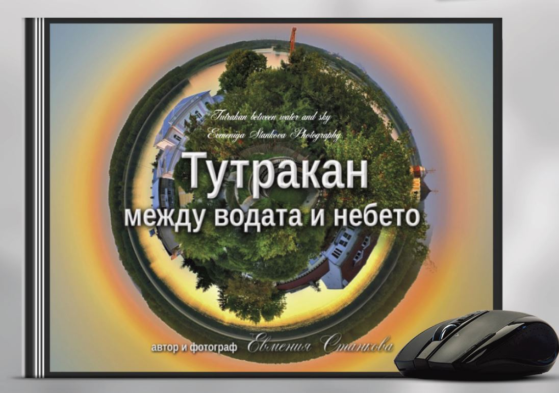 Tn_Book7